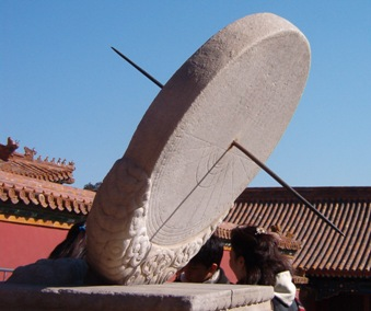 An equatorial sundial in the Forbidden City, Beijing.