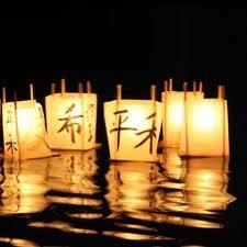 img-lanterns2