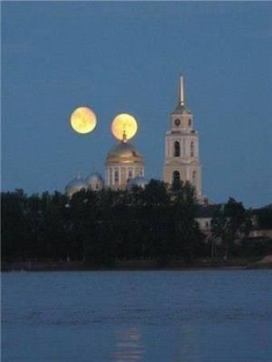 double moon hoax